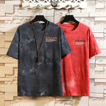 Fashion Short Sleeves Korea Black White Red O NECK T-shirt Men's Cotton 2020 Summer Clothes TOP TEES Tshirt Plus OverSize M-5X(China)