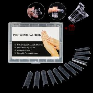 BNG French Dual Extension Nail Forms False Nail Tips Soft Poly Gel System UV GEL Acrylic DIY Nail Decoration Nail Art Mold clip
