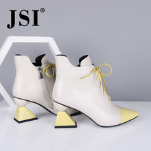 JSI Brand ankle boots woman pointed toe mixed colors upper shoes woman strange style heel cross-tied ankle boots JC719 цена 2017