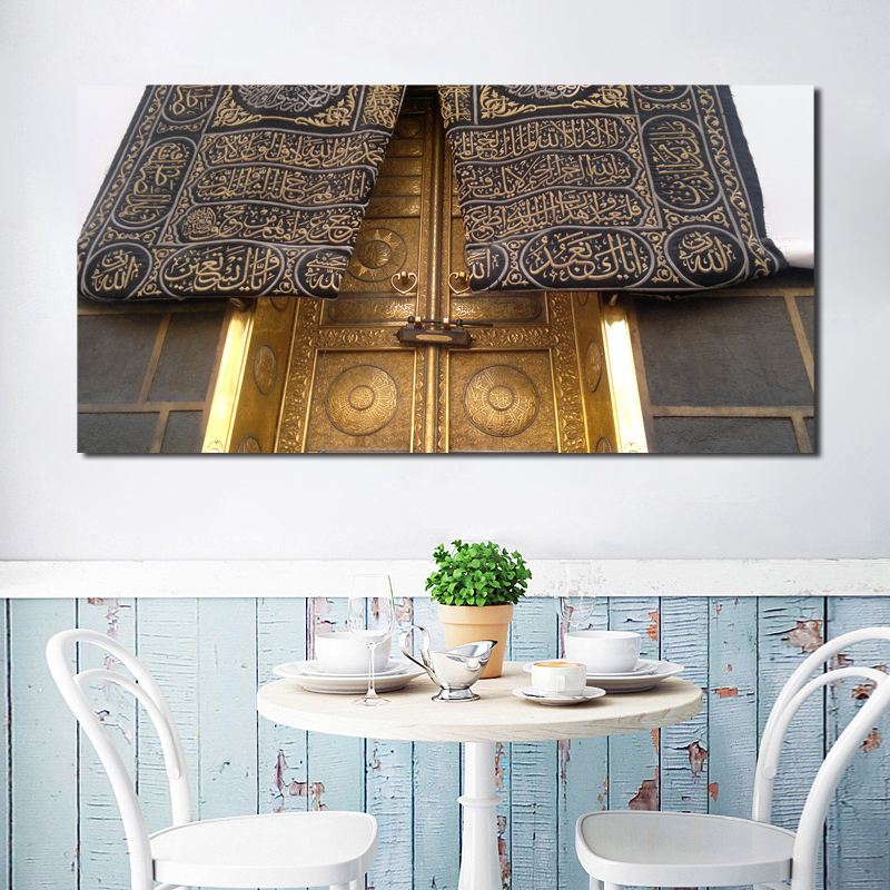 kaaba, mecca mosque wall display coffee table