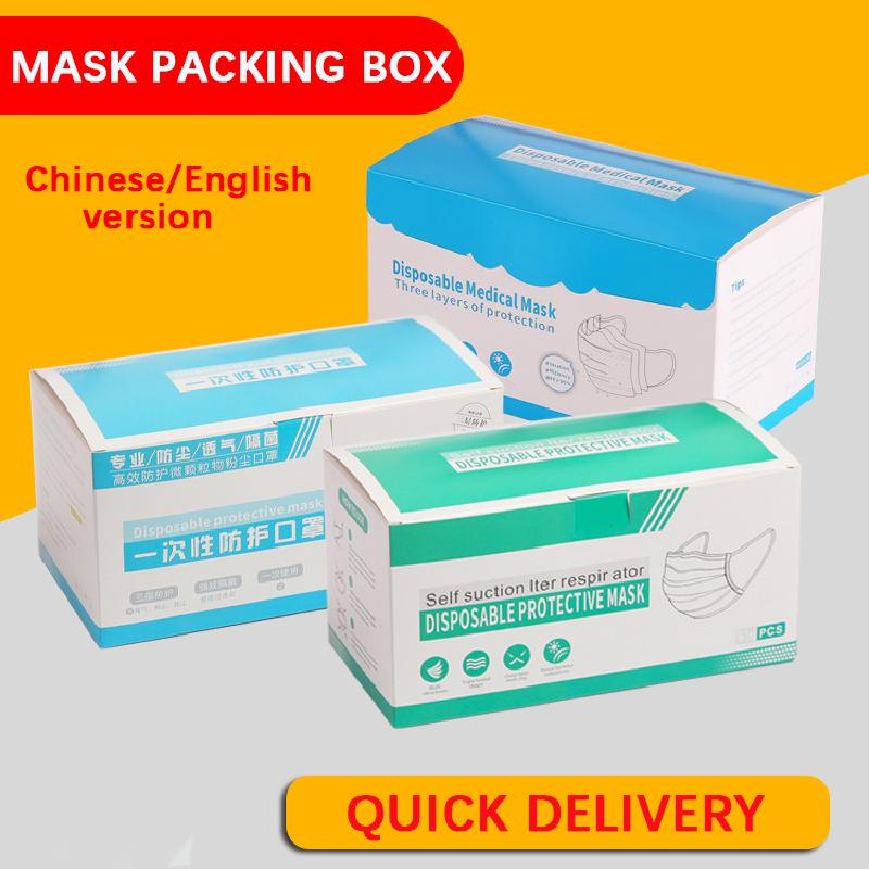 Stock 100pcs Disposable Protective Mask 3layer Non-woven Fabric Breathable Dustproof Mouth Mask Box Face   Mask Storage Box