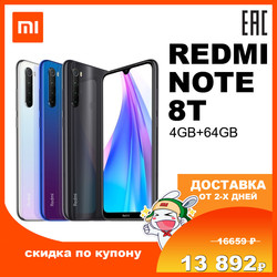 Nota Redmi 8T 4 GB + 64 GB 8 smatrphone Miui Android Xiaomi Mi Redmi Nota do telefone Móvel T note8T 64 Gb Gb 4030 mAh mp 48 64 48mp Qualcomm Snapdragon 665 6,3
