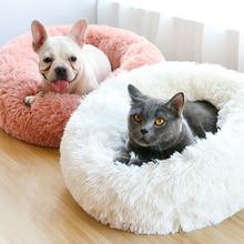 Круглая кровать для домашних животных, для кошек, собак, зимний теплый спальный дом, моющийся длинный плюшевый собачий питомник, для кошек, кровать, питомник, гнездо, складной коврик для щенков