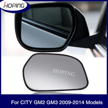 Hoping Outer Rearview Mirror Glass Lens For CITY GM2 GM3 2009 2010 2011 2012 2013 2014 Side Mirror Lens For HONDA image