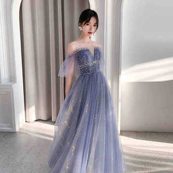 2019 Beaded Long Evening Dresses short sleeve prom gowns Sequin Tulle Formal Party Pageant dress Elegant Luxury robe longue
