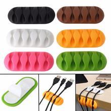Случайный цвет 1 шт. намотки кабеля органайзер для проводов, наушников провода хранения кремния зарядное устройство держатель кабель с зажимами намотки
