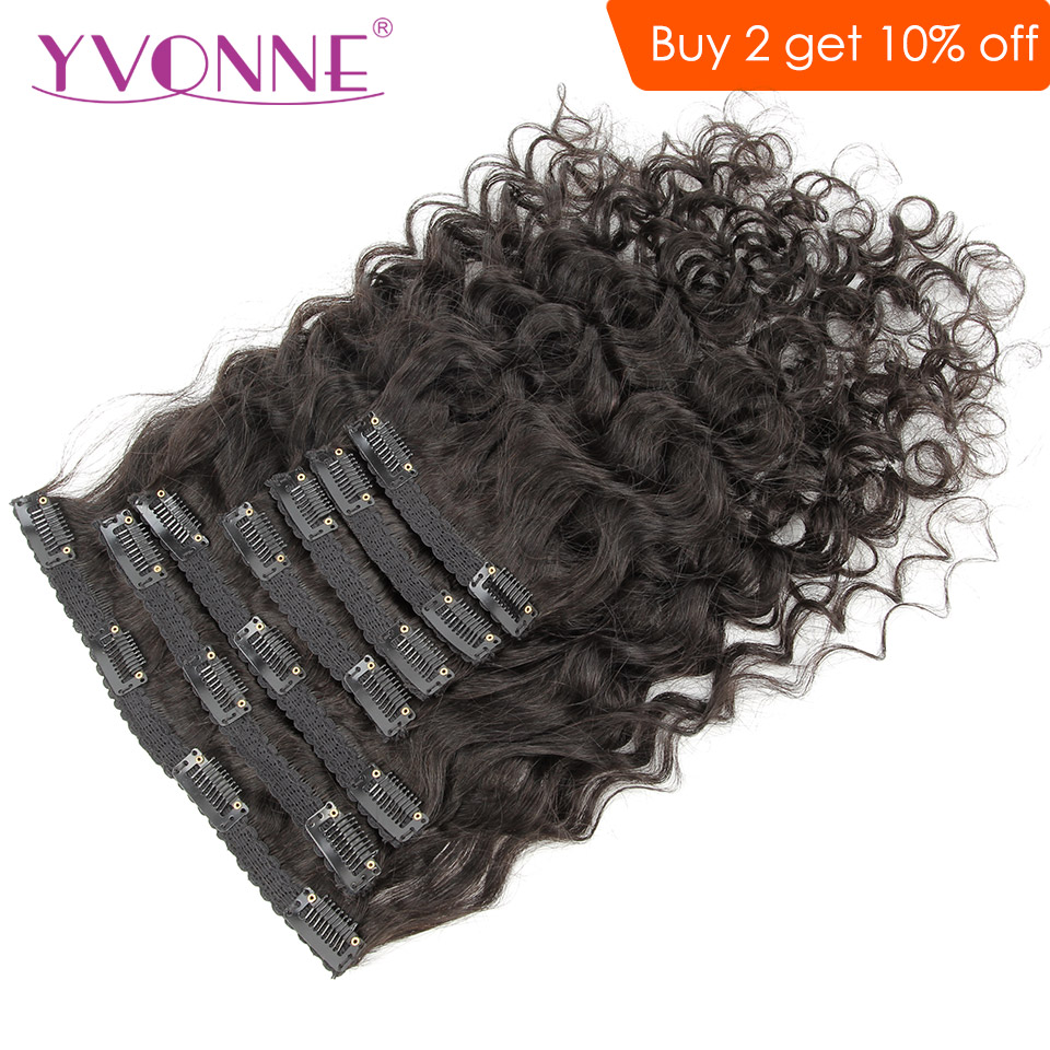YVONNE Italian Curly Clip In Human Hair Extensions Brazilian Virgin Hair 7 Pieces/Set 120g Natural Color