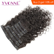YVONNE Italian Curly Clip In Human Hair Extensions Brazilian Virgin Hair 7 Pieces/Set 120g Natural Color(China)