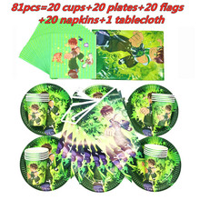 Ben 10 Birthday Party Supplies Paper Cup Plate Napkins Flag tablecloth Hot Ben Disposable tableware Baby Shower party decoration