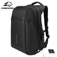 Kingsons رجل على ظهره صالح 15 17 بوصة محمول USB تغذى متعددة طبقة الفضاء السفر الذكور حقيبة مكافحة اللص Mochila