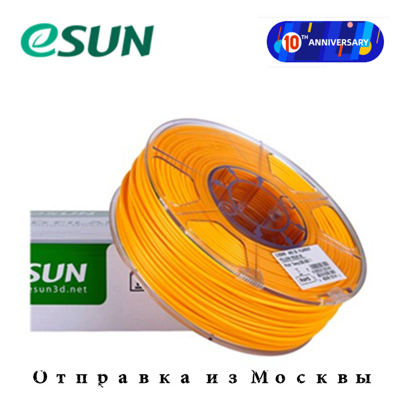 2020!Esun 3D printer filament PLA PLA+ PLA plus PLA pro for 3D printer Top quality 3D printer materials Shipping from Moscow
