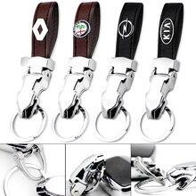1 шт. металлический Кожаный Автомобильный логотип брелок для ключей для BMW 3 серии 5 серии 7 серии e46 e90 e60 Z4 X3 X4 X5 X6 автомобильные товары