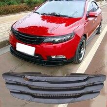Автомобильный передний бампер решетка крышка ABS матовая грили модифицированная для Kia Forte 2009 2010 2011 2012