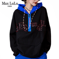 Max LuLu 2019 Korean Fashion Luxury Ladies Punk Tops Tees Women Autumn Sequins Hooded T Shirts Causal Printed Clothes Plus Size