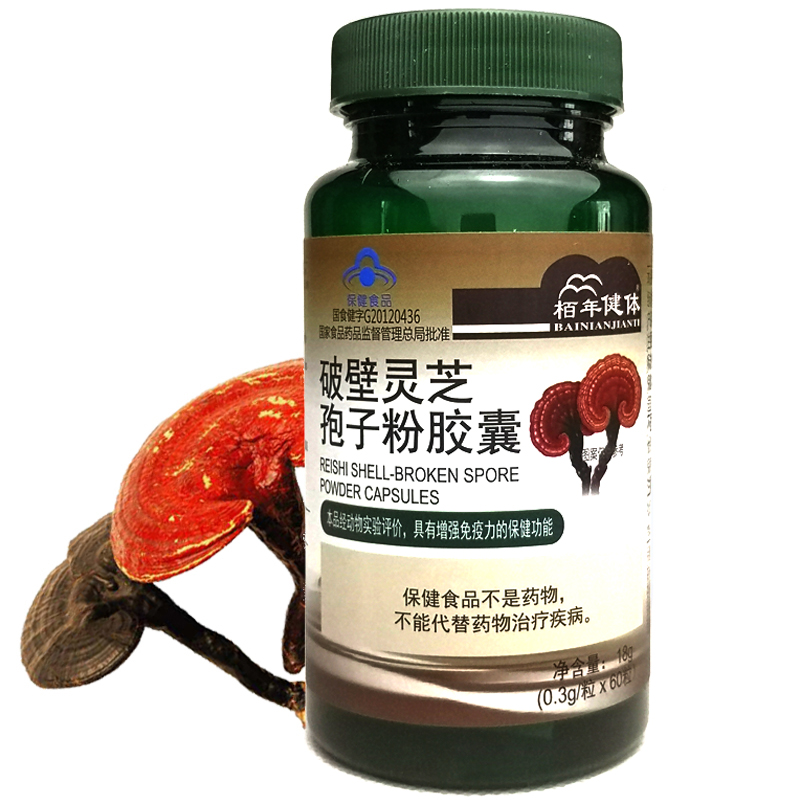 Reishi Mushroom Shell Broken Ganoderma Lucidum Spore Extract Powder Capsule