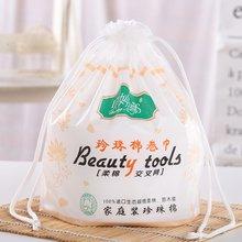 Инструменты для красоты Bei Ting Na одноразовое Хлопковое полотенце для мытья в рулоне, хлопковое очищающее полотенце с жемчугом, специальное полотенце для красоты