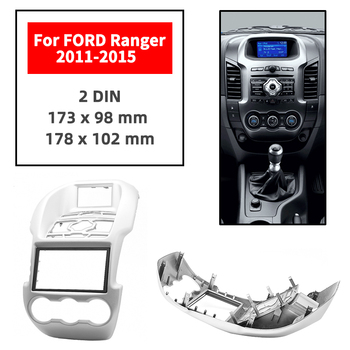 Double Din Radio Fascia for FORD Ranger 2011-2015 Auto-AC Sliver Panel Dash Mount Installation Trim Kit Face Black Frame GPS image
