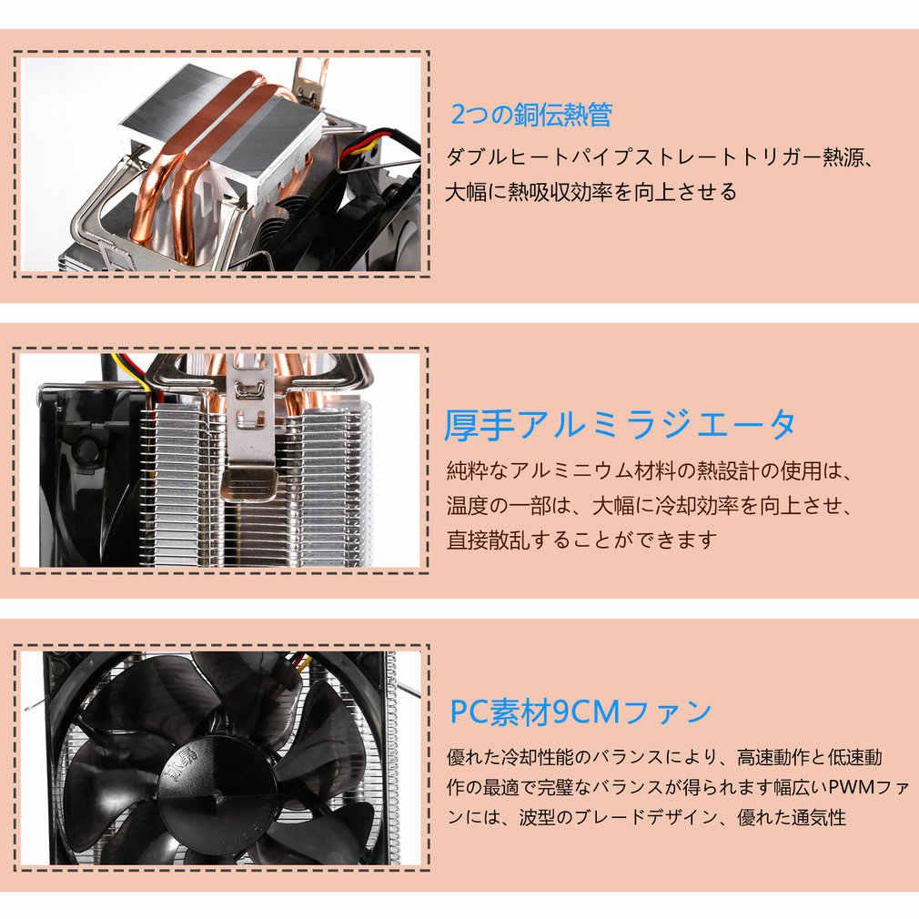 LESHP F2 シャーシラジエーター Cpu クーラー油圧ミュート静音ファン肥厚アルミ熱シンク耐火ワイヤーコンピュータブラック用