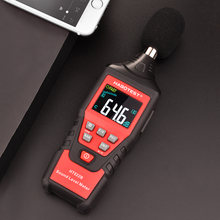 Habotest 622b шумомер измерительный прибор дБ 30 ~ 130 Мини