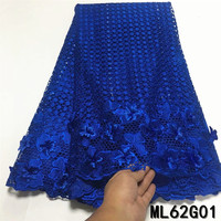 BEAUTIFICAL nigerian embroidery guipure lace fabrics applique beads cord lace african for party tissu cord laces ML62G01