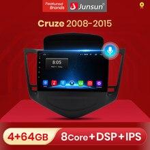 Junsun-Radio Multimedia V1 pro con GPS para coche, Radio con reproductor de vídeo, 2 GB + 32 GB, Android 10, 2 din, dvd, para Chevrolet Cruze 2003-2012