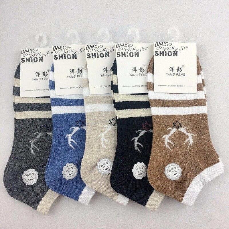 Pateekate Cotton Boat Socks Men Color Multi-flower Sweat-absorbent Breathable Sock Men 2020 Spring Summer