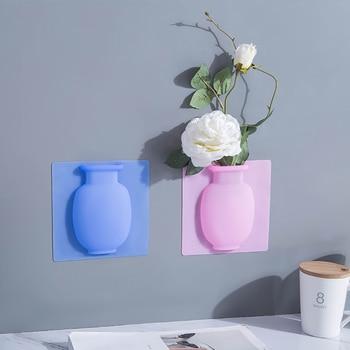 Силиконовая липкая ваза многоразовая настенная Цветочная горшка для дома без бурения подвесная ваза для домашнего декора