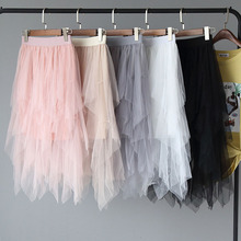 WholeSale New Women's Fashion Tulle Skirts