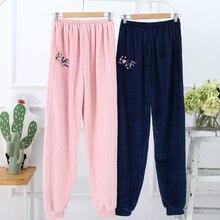 WAVMIT 2019 New Home Pants for Women Winter Flannel Pyjama Trousers Women Pajama Pants Loun