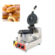 SUCREXU Ice Cream Krapfen Burger Maker Gelato Panini Press Electric Sandwich Doughnut Iron Italian Bread Machine