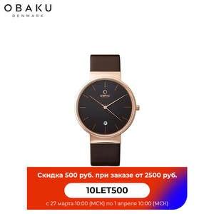Наручные часы Obaku V153GDVNRN мужские кварцевые на кожаном ремешке