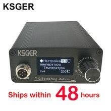 KSGER новая паяльная станция STM32 OLED T12 с русским, корейским, английским, китайским, для паяльника Hakko T12, наконечники для паяльника