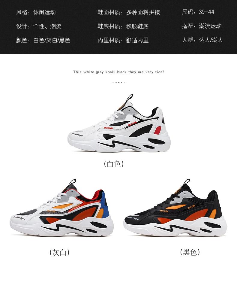H266e1f11e9084dadb33e600ac366db9aL Men's Casual Shoes Winter Sneakers Men Masculino Adulto Autumn Breathable Fashion Snerkers Men Trend Zapatillas Hombre Flat New