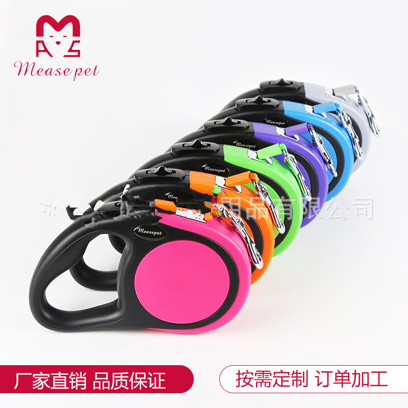 LED Multi-functional Automatic Flexible Tractor Lanyard Light Included With Garbage Bag Portable Dog Traction Rope Have