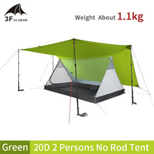 3F UL GEAR Tent 20D double-sided silicone Ultralight 2 Persons Hiking Camping Tent Outdoor 3 Season Sunshade Sun Shelter Tent