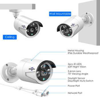 Hiseeu H.265 Audio Security IP Camera POE 5MP ONVIF Outdoor Waterproof IP66 CCTV Camera P2P Video Surveillance Home for POE NVR