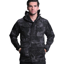 2019 new waterproof camouflage outdoor stormsuit Tactical windbreaker multifunctional tactical Hooded Jacket(China)