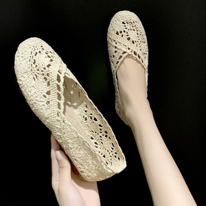 Fashion New Canvas Shoes Solid