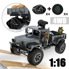 RC Military Truck 480P WIFI FPV Camera 1:16 4WD Remote Control Car Crawler Vehicle Off-Road Boys Toys 2 4g 4wd military truck 1 16 rc model car off road vehicle simulation toy car climbing truck remote control toys for boys
