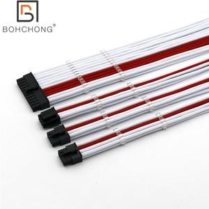 Image 5 - Basic Extension Cable Kit 4mm PET 1pcs 24Pin ATX 1pcs CPU 8Pin 4+4Pin 2pcs GPU 8Pin 6+2Pin PCI E Power Extension Cable