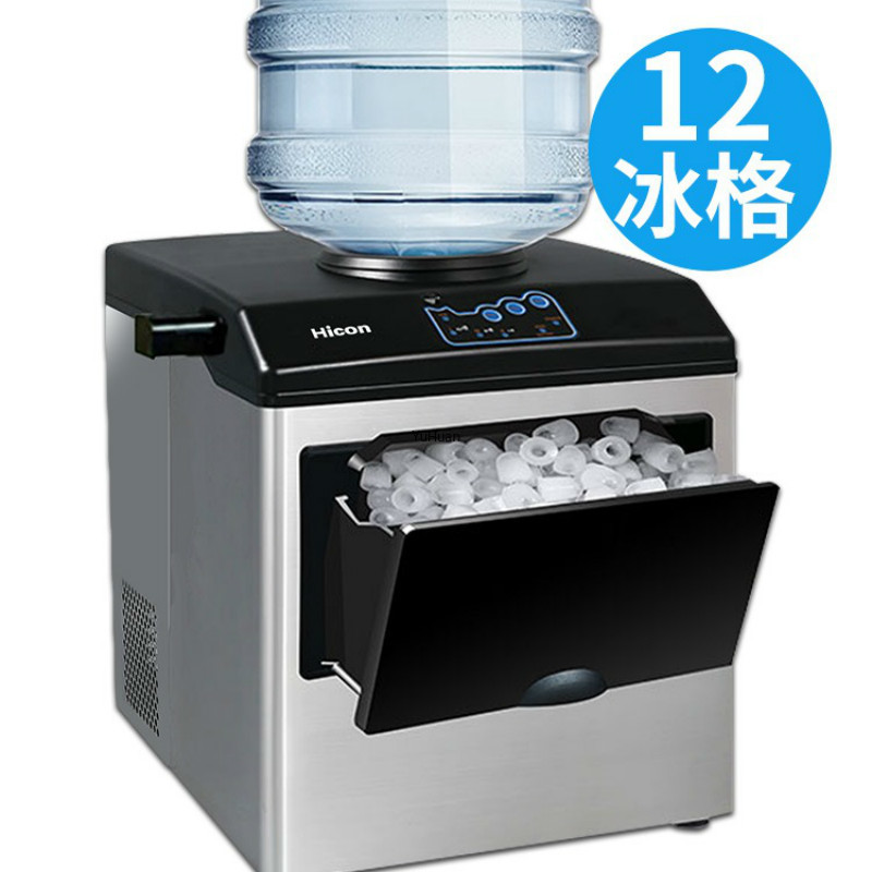 220V 160W Ice Maker Commercial Small 30kg Domestic Milk Tea Shop Bottled Water Automatic Ice Cube Maker Machine