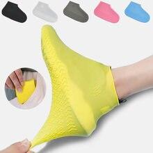 Защитные Чехлы унисекс для обуви непромокаемые многоразовые