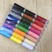 Красивая прочная швейная нить из полиэстера, 10 цветов/набор
