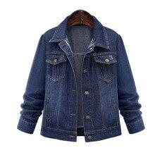 Womens Coat Hot Sale Fashion Women Winter Warm Pure Color Wash The Old Button Loose Size Jeans Jacket Tops veste femme W926