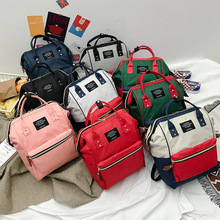 Korean version of the mother and baby backpack 2020 gift backpack mummy bag student bag gift bag female bag