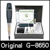 free shipping Battery Original Taiwan Giant sun G-8650 permanent makeup machine attoo machine Professional G8650 Tattoo gun
