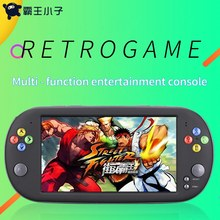 Powkiddy X16 7 Inch Game Console Handheld Portable 16GB Retro Classic Video Game Player for Neogeo Arcade Handheld Game Players(China)