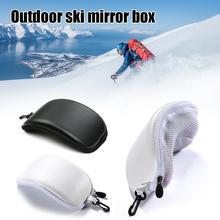 Outdoor ski mirror case Compressive, impact-resistant, goggles mirror bag Ski Arc Zipper motorcycle case rain-proof leath r Y1T2