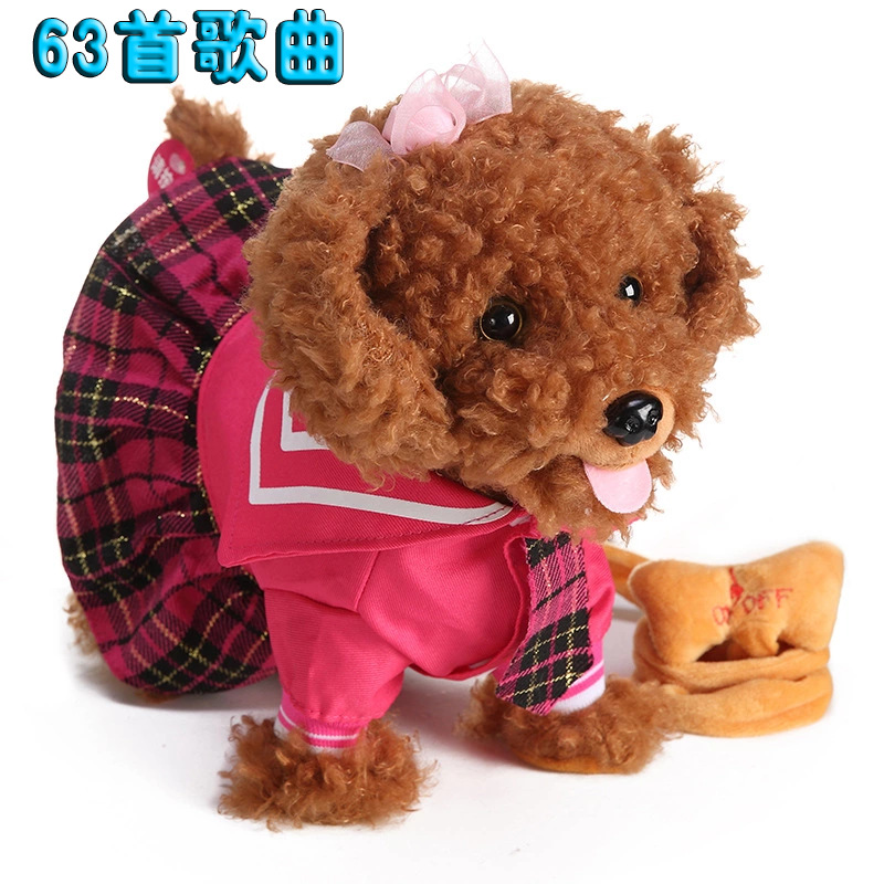 Children Electric Toy Dog Doll With Rope Teddy Can Sing And Call The E Puppy Model Plush Dog