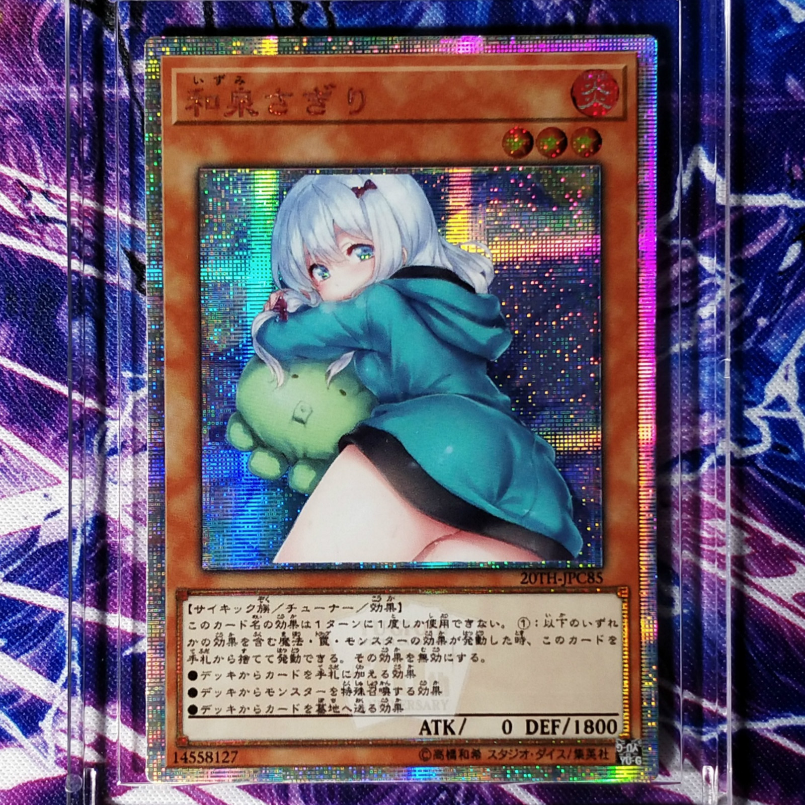 Yu Gi Oh DIY Spring Yarn Mist Colorful Toys Hobbies Hobby Collectibles Game Collection Anime Cards